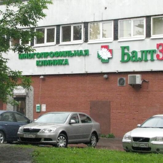 Клиника БалтЗдрав, фото №2
