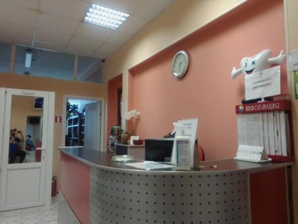 Cтоматологическая клиника «Колорит»