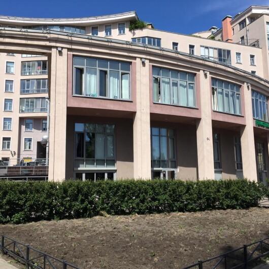 Клиника доктора Самойловской, фото №2