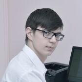 Гарифуллин Андрей Дамирович, гематолог