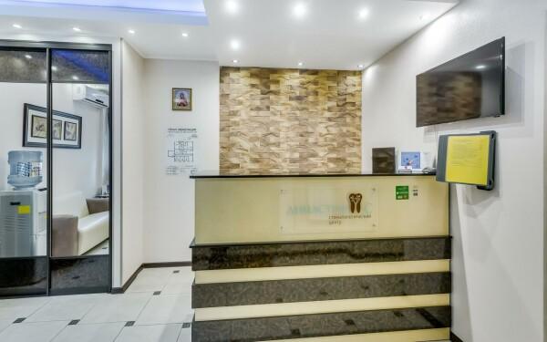 Стоматологическая клиника «Династия-С»