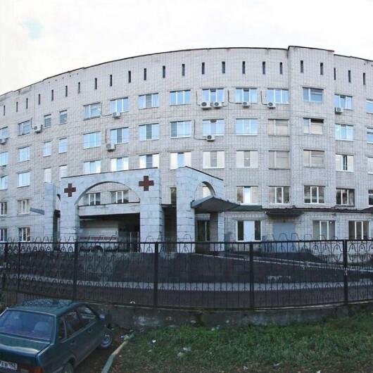 Городская больница № 33, фото №2