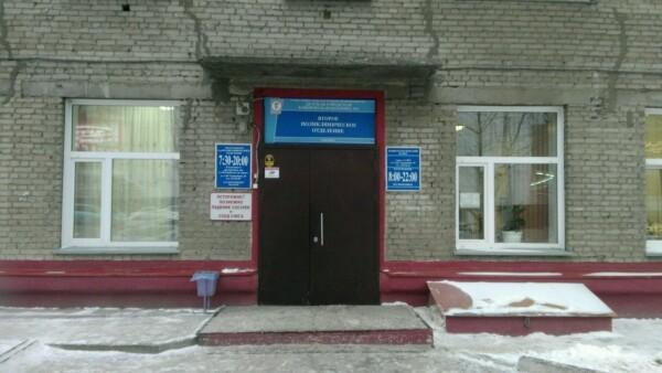 Детская поликлиника на Новогодней