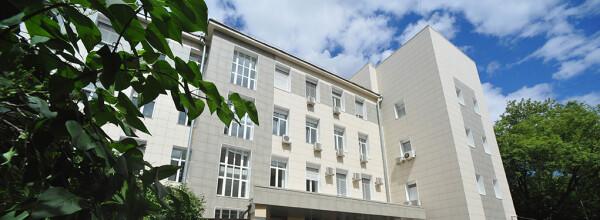 Акушерско-гинекологическое отделение Поликлиники УДПРФ № 4