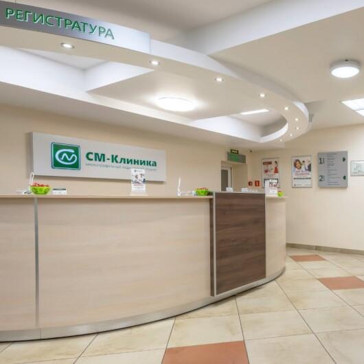 СМ-Клиника на Ударников, фото №1