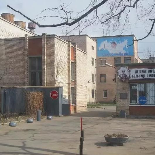 Детская больница Святой Ольги, фото №1