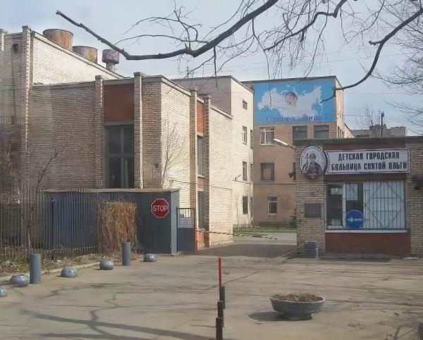 Детская городская больница Святой Ольги