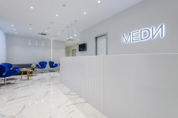 Клиника МЕДИ на Академической