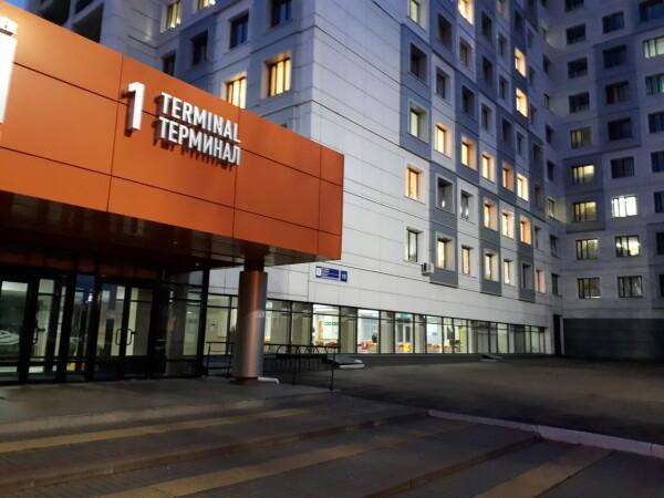 Больница скорой медицинской помощи (БСМП)