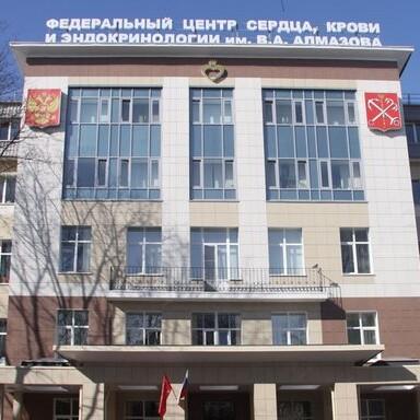 Центр Алмазова на Пархоменко, фото №1