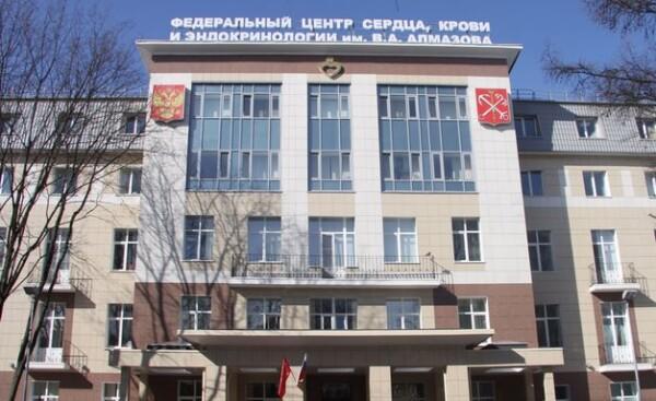 Лечебно-реабилитационный комплекс №1 на Пархоменко НМИЦ им. В. А. Алмазова