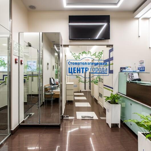 Клиника PRIMED на Куйбышева, фото №3