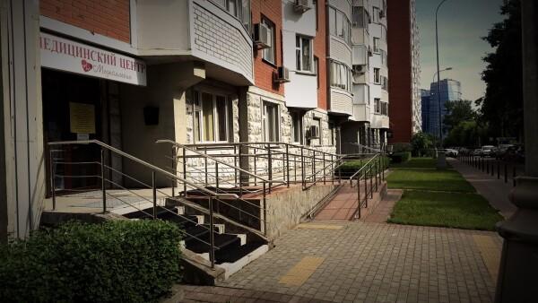 Многопрофильный медицинский центр «Медколлегия»