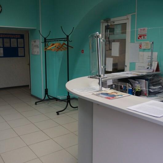Клиника «Евромед-Плюс», фото №2
