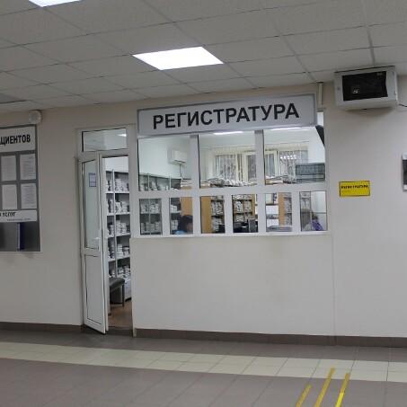 Стоматологическая поликлиника № 9, фото №3