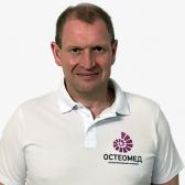 Шмелев Валерий Викторович, спортивный врач