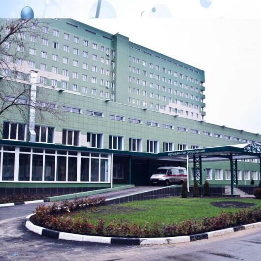 Больница скорой помощи № 10, фото №3