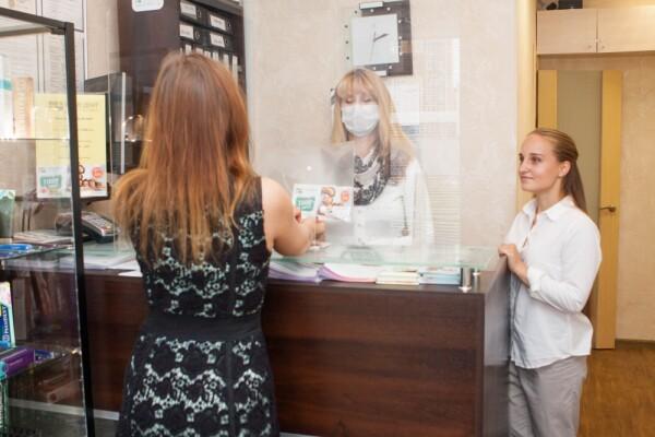 СлавДент, стоматологическая клиника