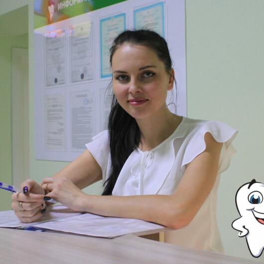 «Ваша стоматология», фото №3