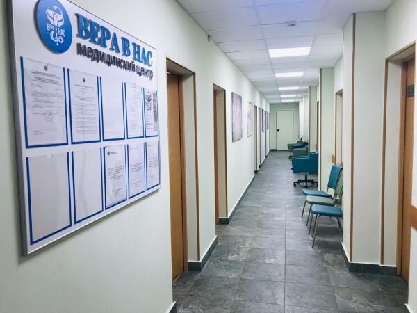 Выездная наркологическая служба Вера в НАС