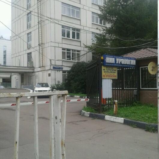 Онкологический стационар ГКБ им. Д.Д.Плетнёва, фото №2