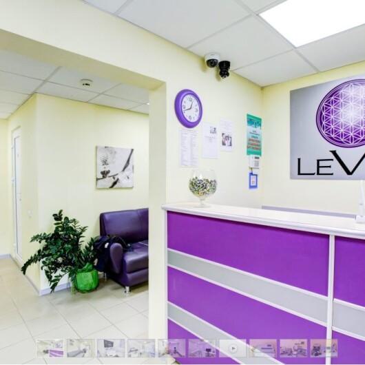 Клиника LeVita, фото №1