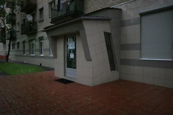Медицинский центр «ФармМед»