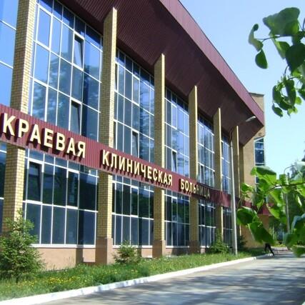 Пермская краевая клиническая больница, фото №1