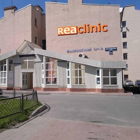 Медицинский центр Reaclinic, фото №1