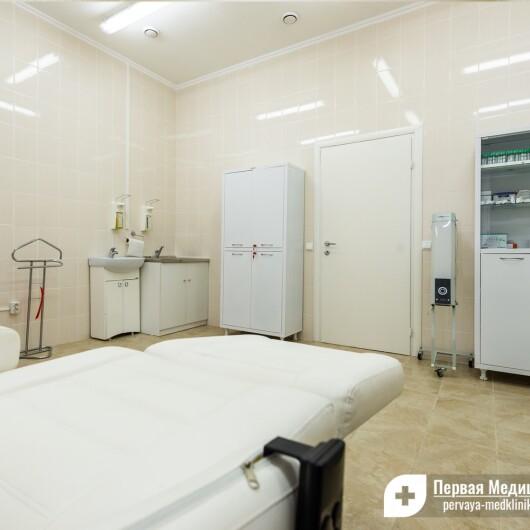 Первая Медицинская Клиника, фото №3