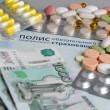 Бесплатные и платные медицинские услуги