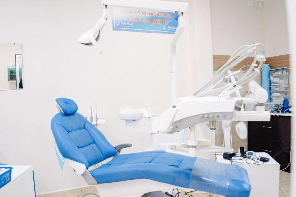 Стоматология «Эмидент Люкс» на Бакалинской
