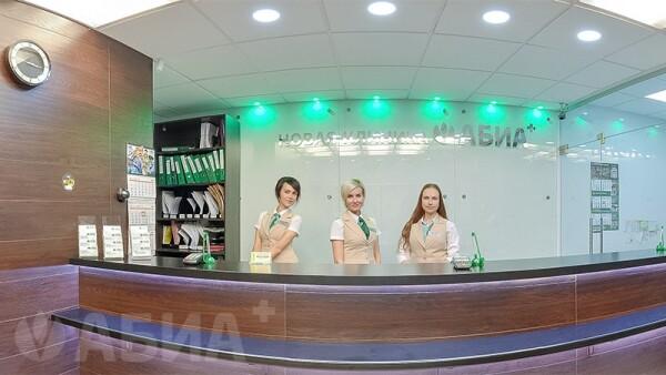 Отделение пластической хирургии клиники АБИА