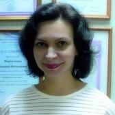 Битютских Юлия Михайловна, гинеколог