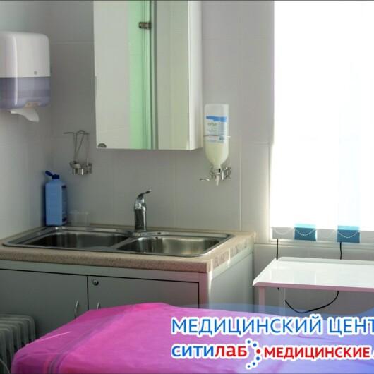 Медицинский центр Ева в Гатчине, фото №2