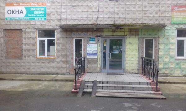 Медицинский центр Практика ОбьГЭС на Энгельса