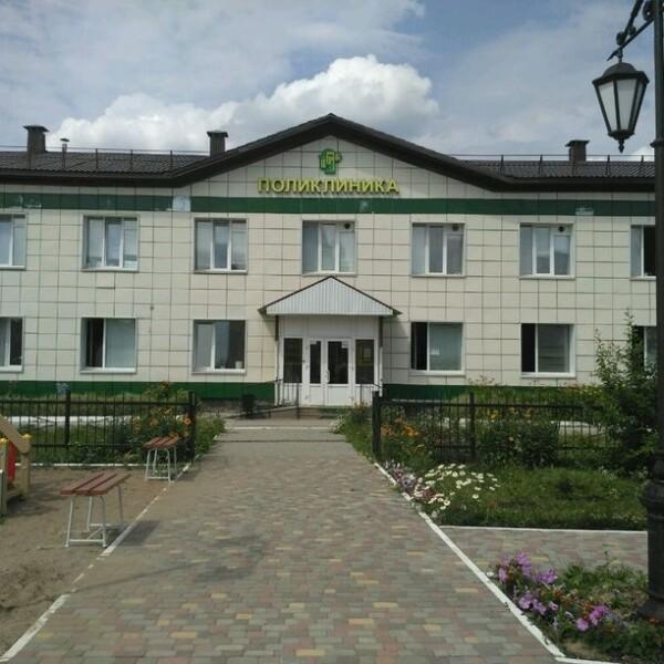 Центральная районная больница Пермского муниципального района