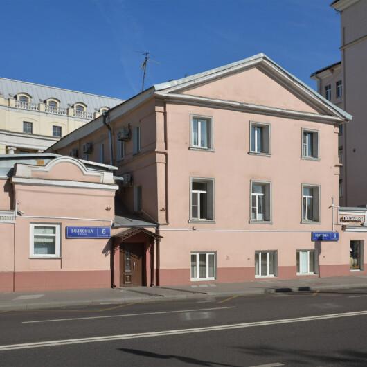 Клиника доктора Григоренко, фото №1