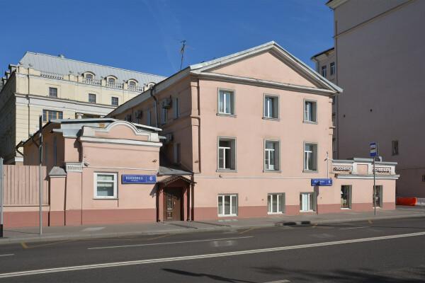 Клиника доктора Григоренко, Лечение и восстановление опорно-двигательного аппарата