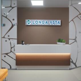 Лонга Вита (Longa Vita), многопрофильный медицинский центр