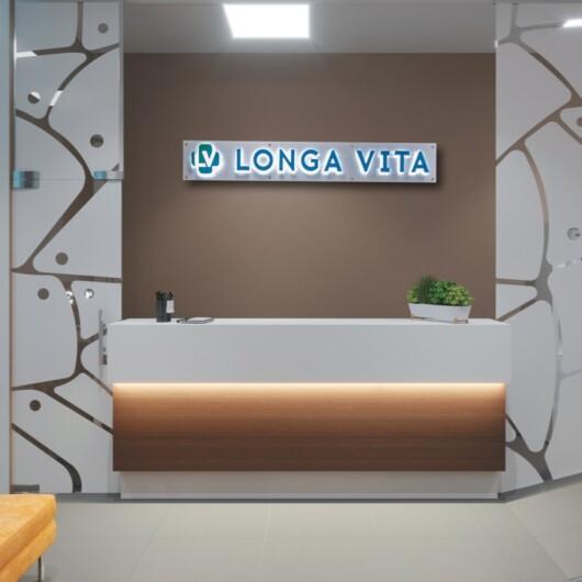 Медицинский центр Лонга Вита, фото №1