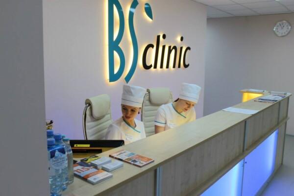 БС Клиник (BS clinic), Центр лечения позвоночника