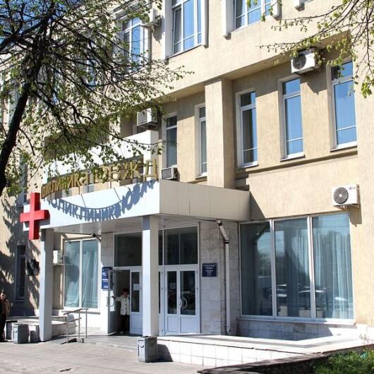 Клиническая больница РЖД-Медицина на станции Воронеж-1, фото №2