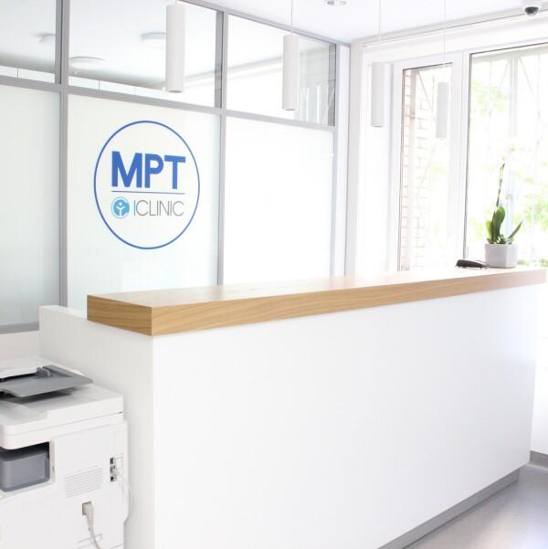 Центр МРТ и КТ ICLINIC на Константиновской