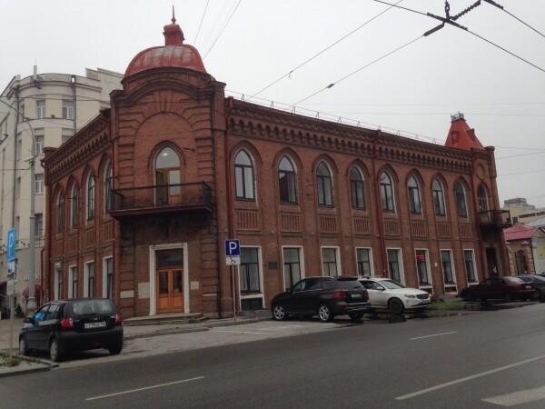 Свердловский областной кожно-венерологический диспансер