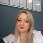 Дуненкова Ирина Сергеевна, рентгенолог