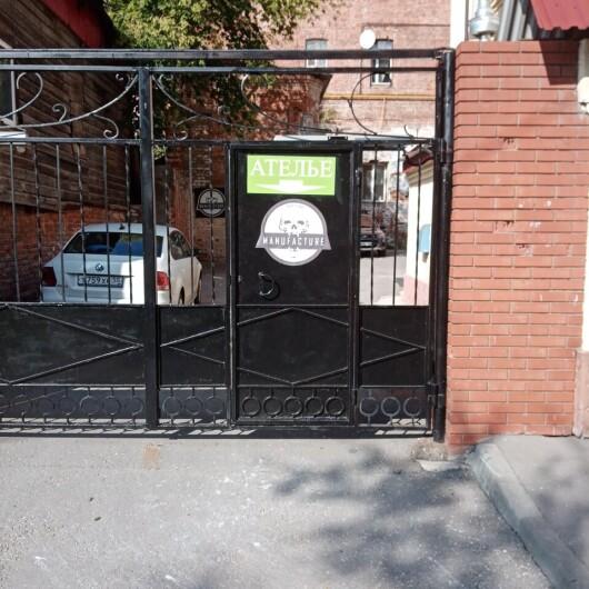 «Клиника Академика Богатова», фото №3