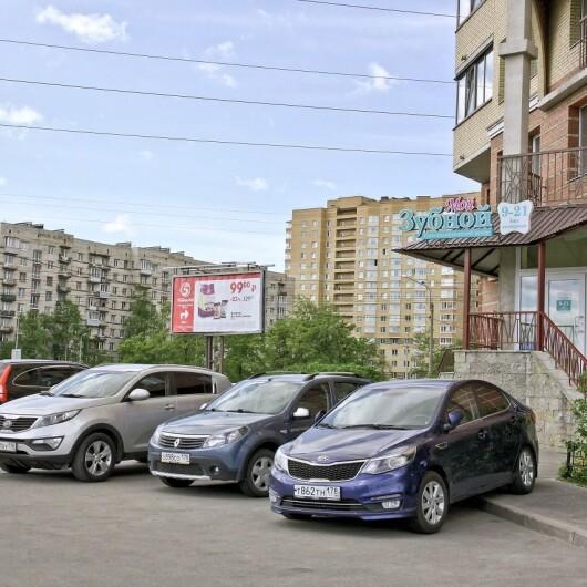 Мой Зубной на Орджоникидзе, фото №1