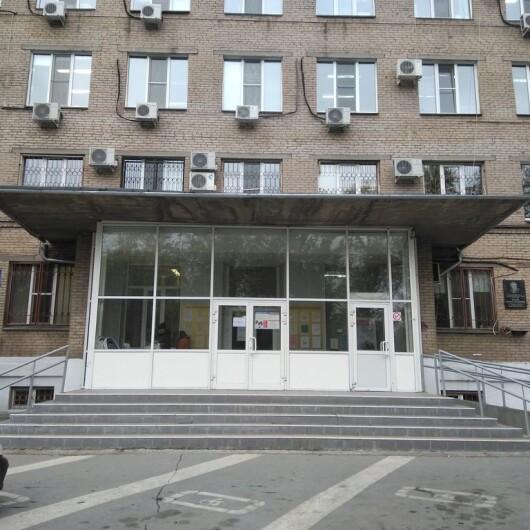 Городская больница №6, фото №2