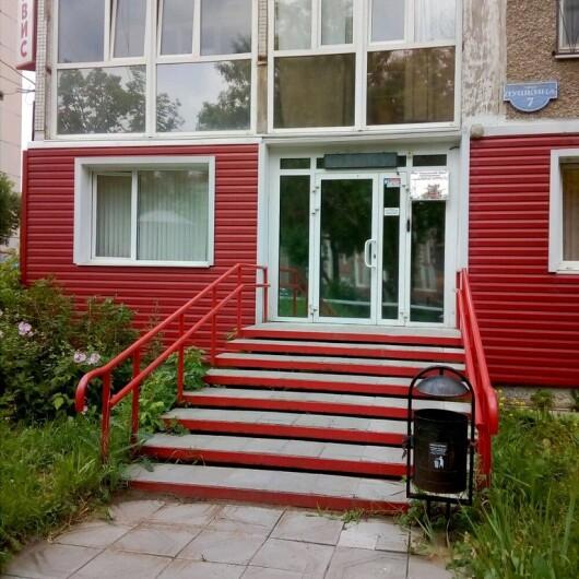 Клиника «Евромедсервис», фото №1